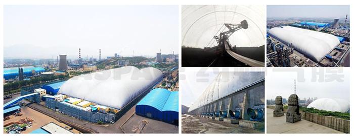河北华丰煤化电力有限公司1号/2号气膜煤棚