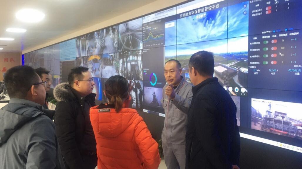 美锦钢铁赴吕梁建龙实业参观考察超低排放项目