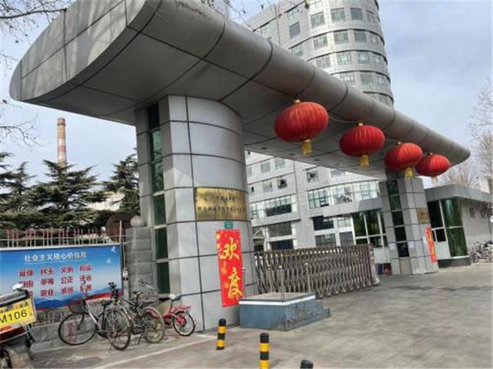 苏源环境中标河北邢台钢铁有限公司超低排放改造提升工程及卓越智慧环境绩效管控平台项目