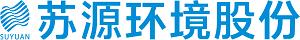 苏源环境科技股份有限公司