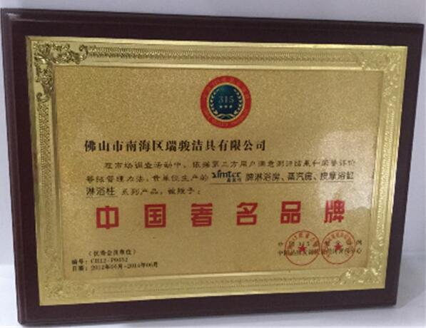 雅乐中国知名品牌