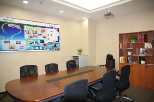 陕西雅乐建材公司会议室