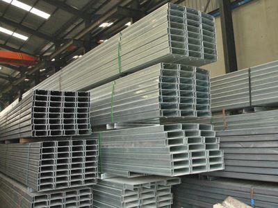 成都CZ型钢加工价格如何?