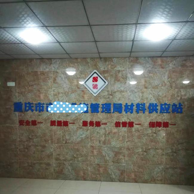 路喜舒为重庆某家单位清洗导热油炉系统