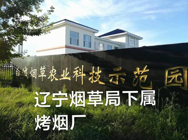 成都路喜舒公司近期与中国知名企业合作过的单位