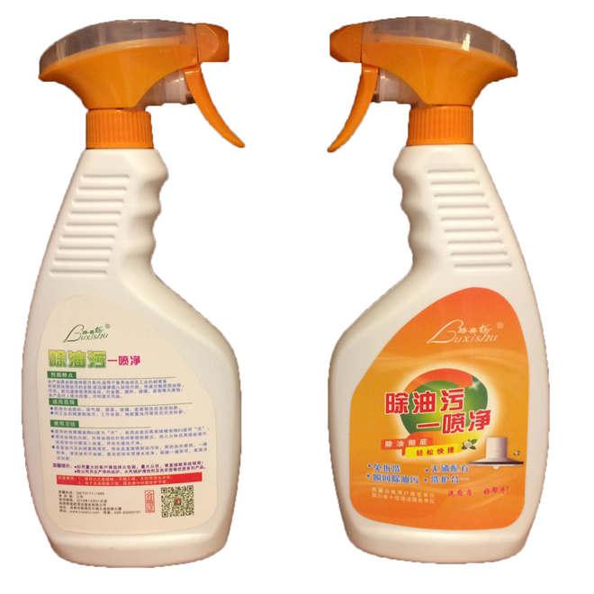 厨房重油污难清理?这个清洁剂是你的好帮手,轻松搞定