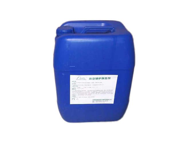 水汽锅炉除垢剂