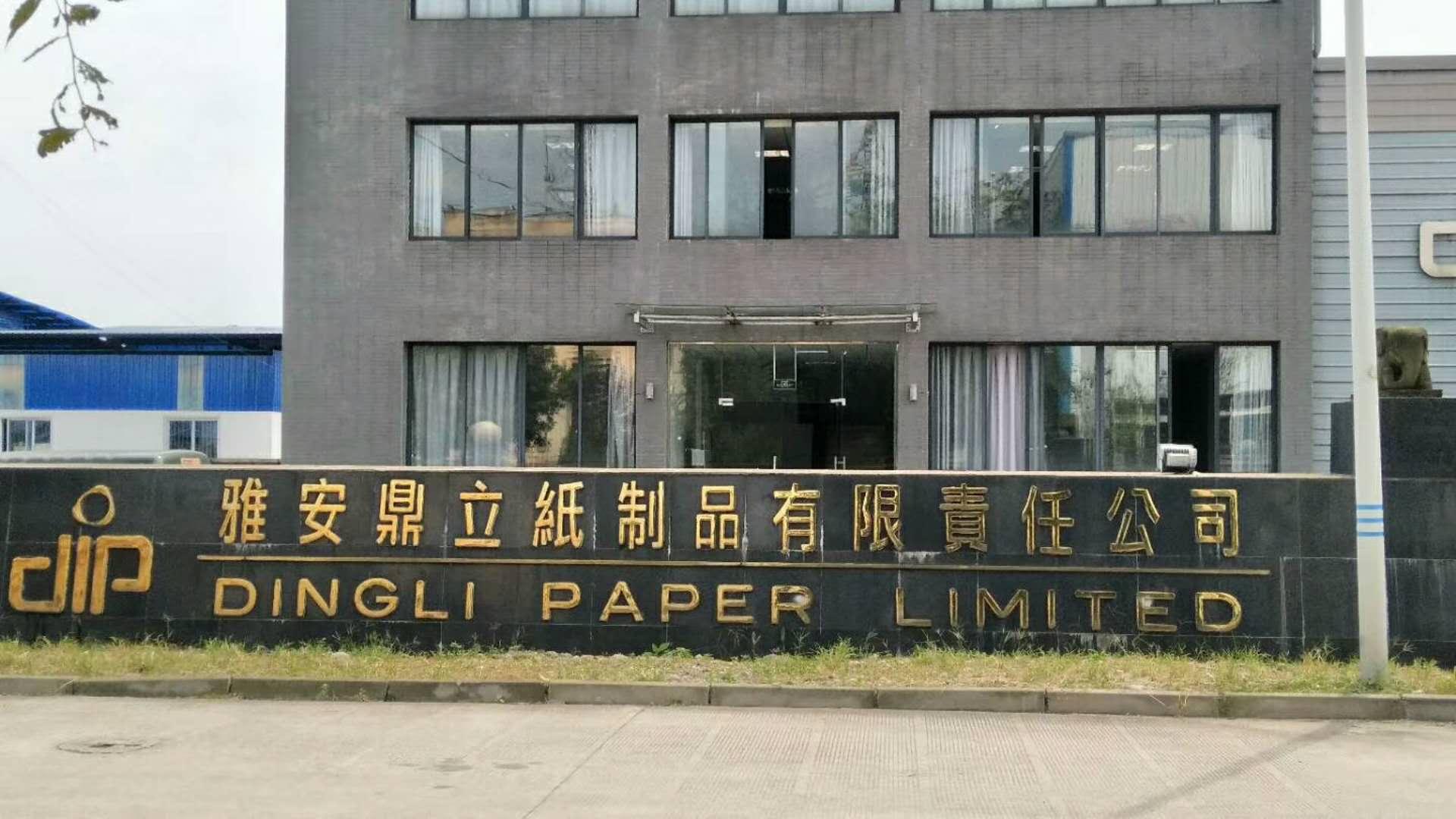 雅安鼎立纸制品有限责任公司导热油路清洗