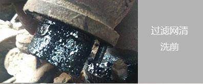 成都导热油锅炉清洗