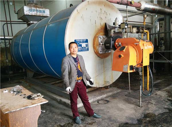 对于成都导热油炉清洗剂的适用范围和性能特点