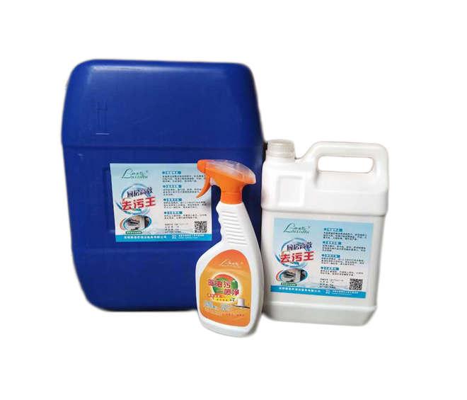 如何选择合适的工业清洗剂?