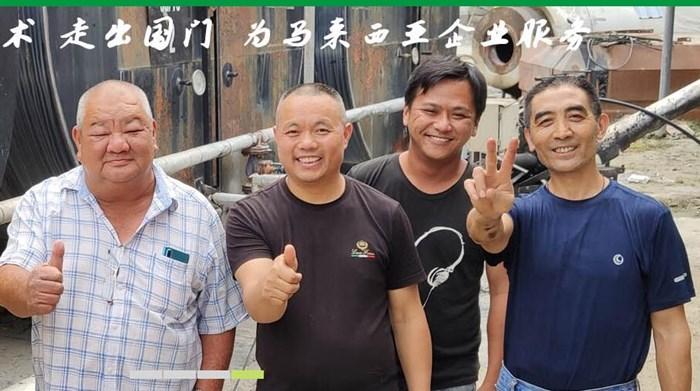 马来西亚建设公司拌合站导热油炉系统清洗