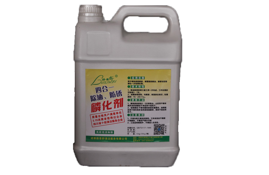 机械黄袍清洗剂5kg