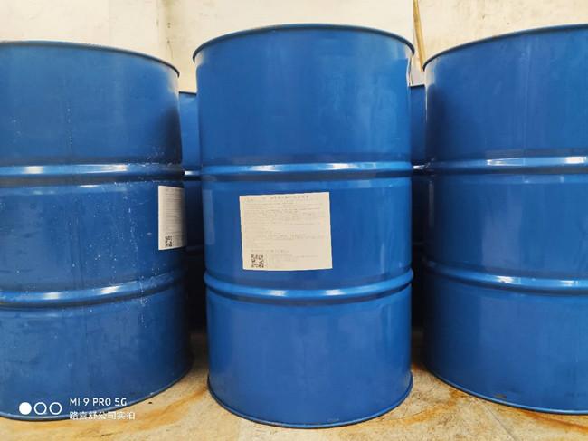 导热油溶剂清洗剂