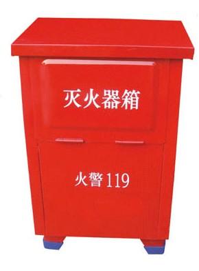 四川消防施工