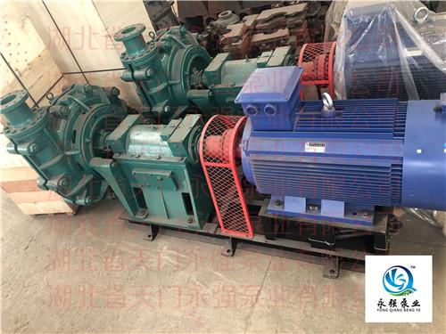 200YQZQ-400 200ZBQ-400轻型渣浆泵