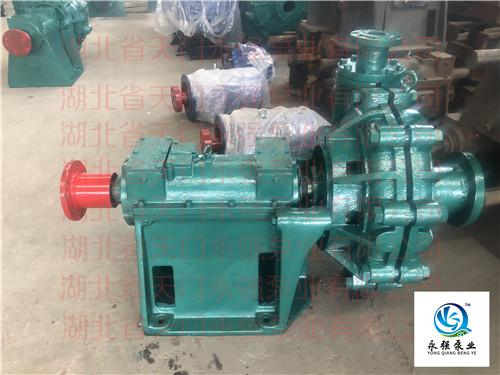 150YQZQ-500 150ZBQ-500轻型渣浆泵