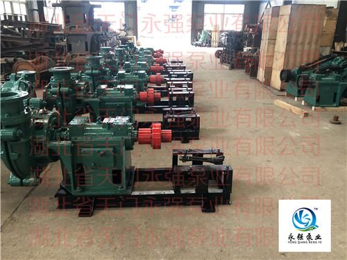 200YQZD-530 200ZBD-530低扬程渣浆泵整机