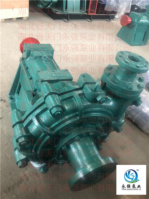 200YQZQ-360 200ZBQ-360轻型渣浆泵