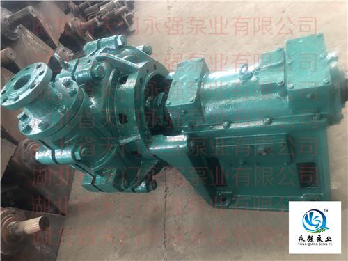 X250YQZG-740 X250ZBG-740高扬程