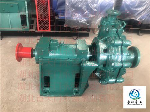 150YQZQ-315 150ZBQ-315轻型渣浆泵