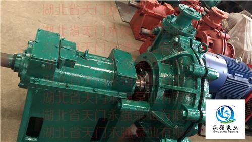 50YQZG-400 50ZBG-400高扬程