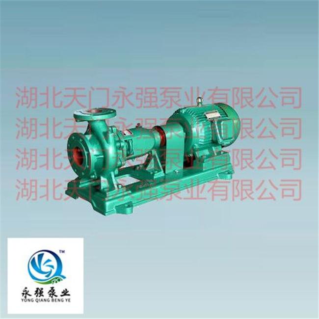 IS型清水泵系列