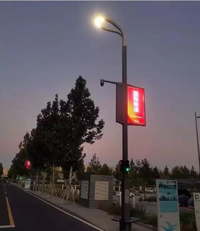 宁夏北方星慧智慧路灯厂家