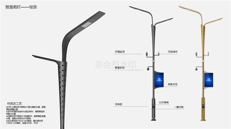宁夏北方星慧带您一起了解圆杆智慧路灯智慧路灯报价及安装