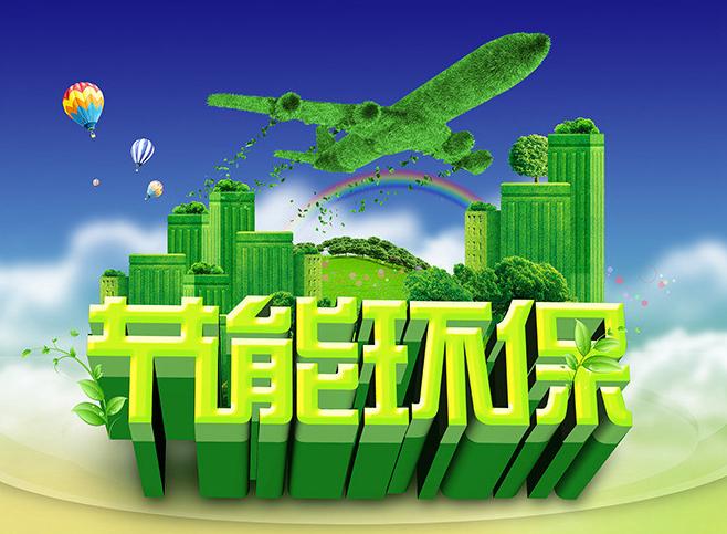 宁夏空气源热水机组