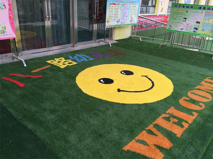 幼儿园人造草坪厂家