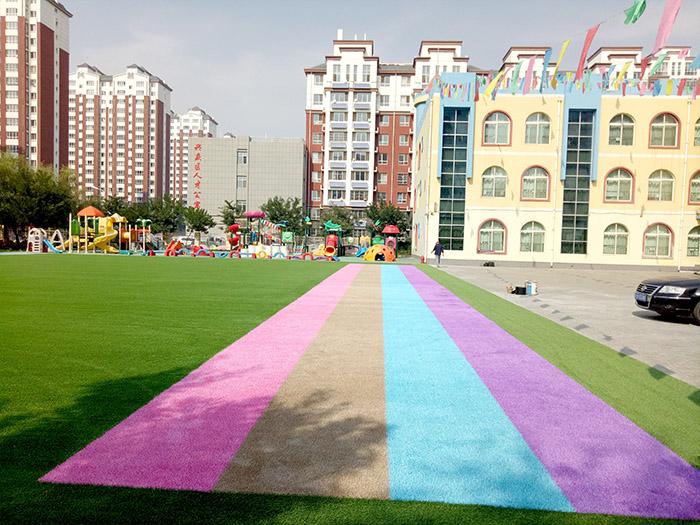 燕鸽湖幼儿园人造草坪
