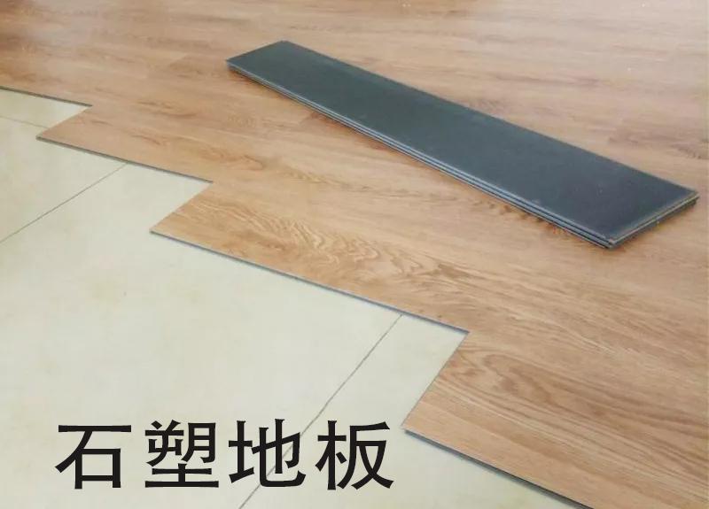 宁夏PVC地板施工价格