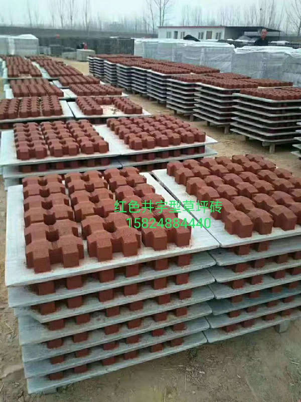 郑州植草砖价格