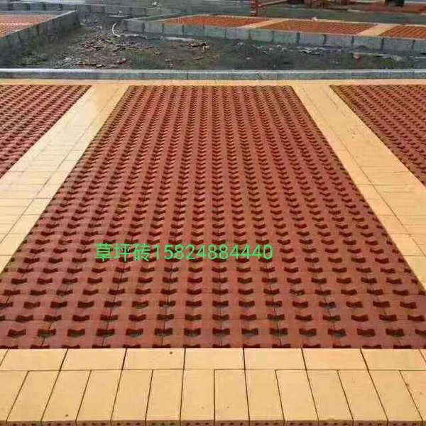 植草砖施工