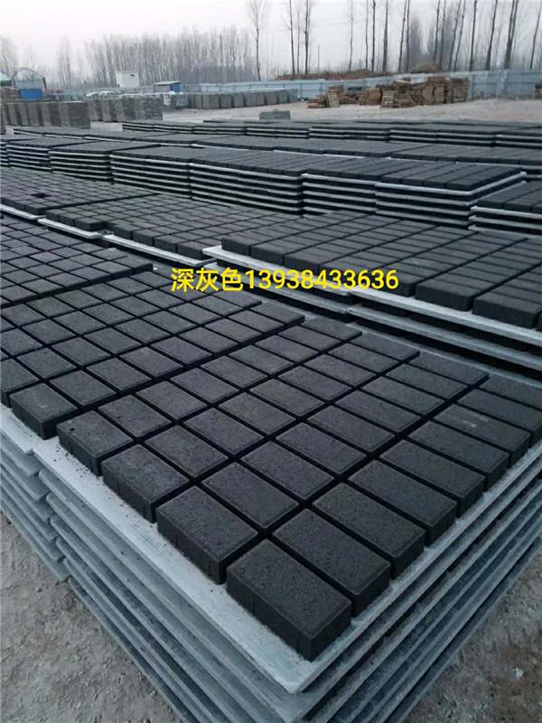 郑州透水砖工程