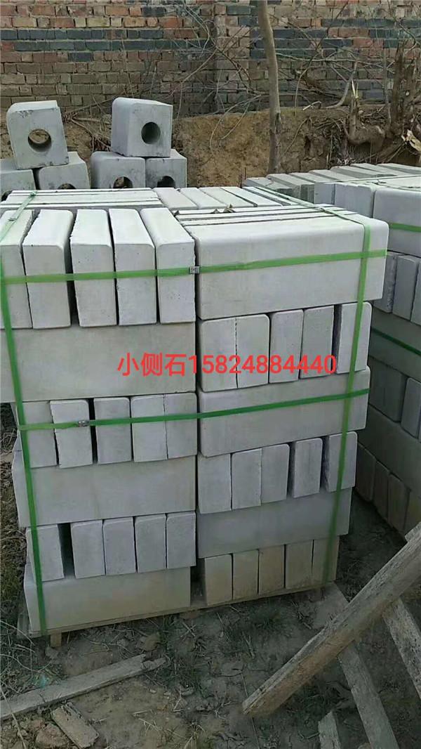 郑州透水砖生产厂家