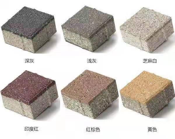 郑州透水砖厂家