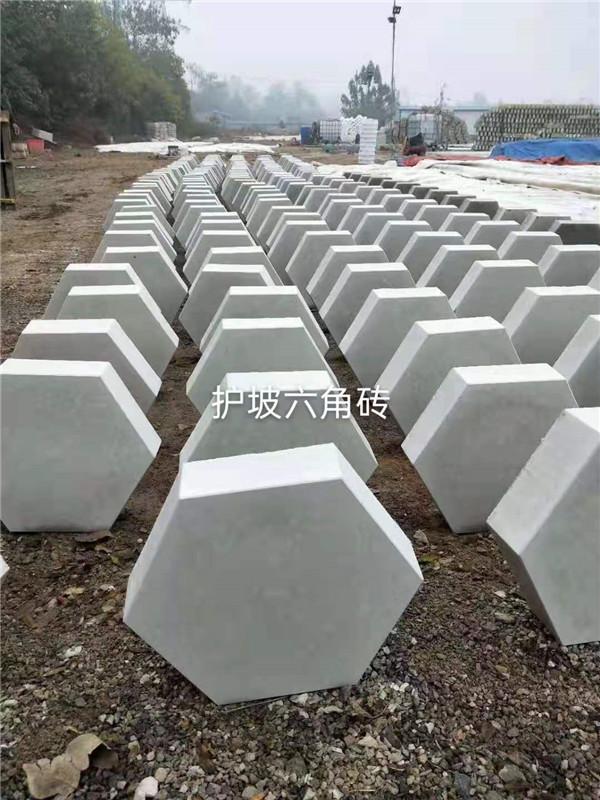 护坡六角砖