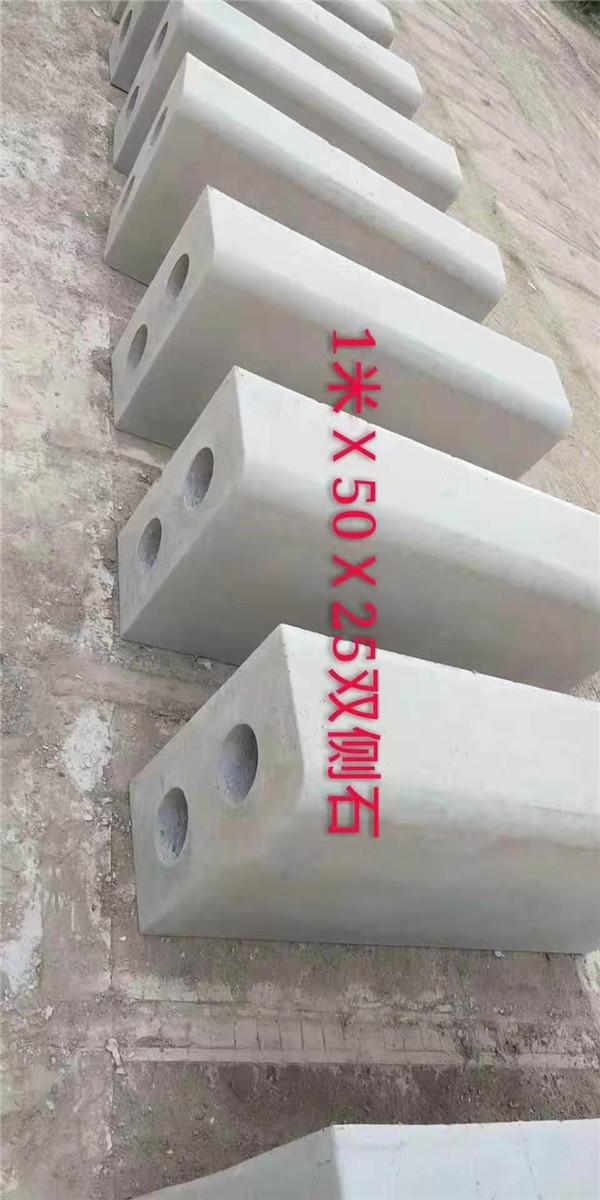 郑州双侧石