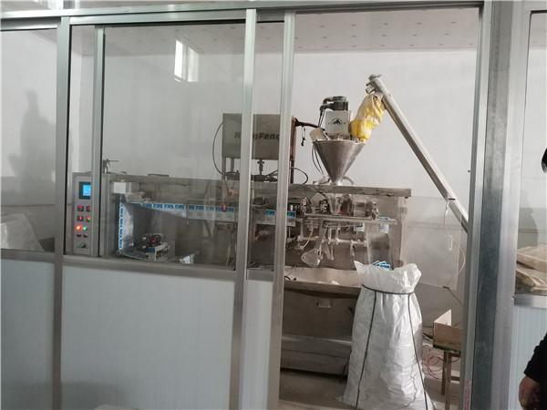 隆利源微生物菌剂生产车间
