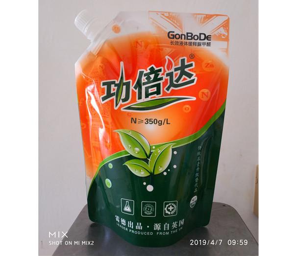 功倍达-脲醛缓释氮肥代理