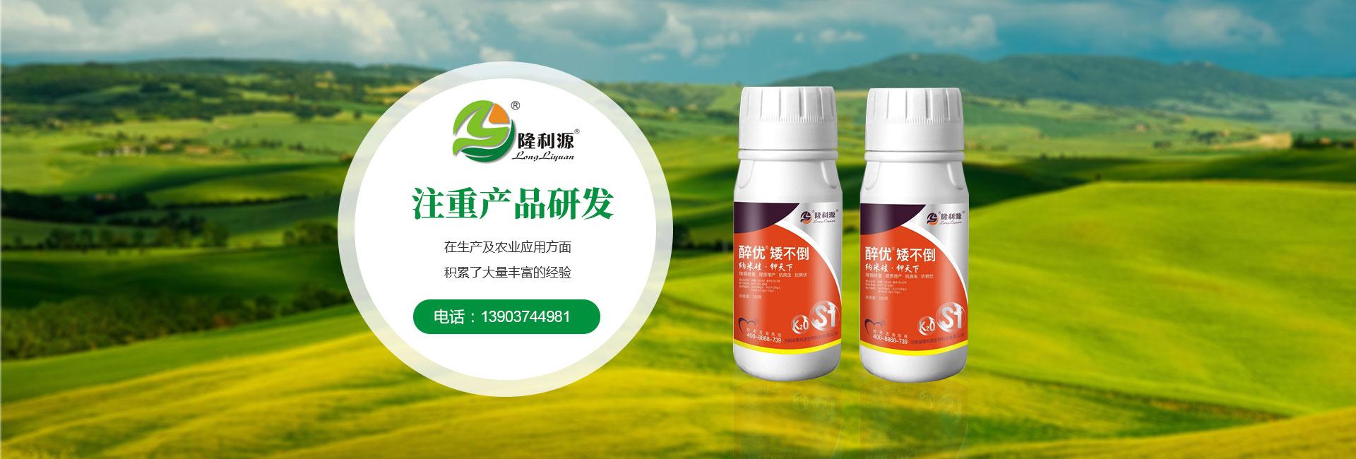 河南微生物菌剂生产