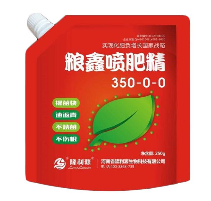河南脲醛缓释氮肥