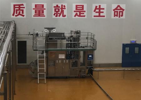 乳品无菌纸盒灌装机灌装设备
