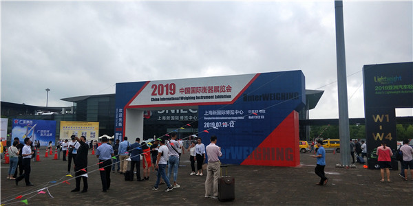 2019年中国国际衡器展