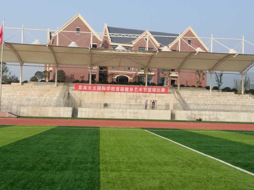 四川体育场看台膜结构厂家