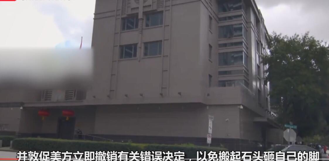 中国驻加使馆驳加...错误言论 敦促加方严肃对待中方立场