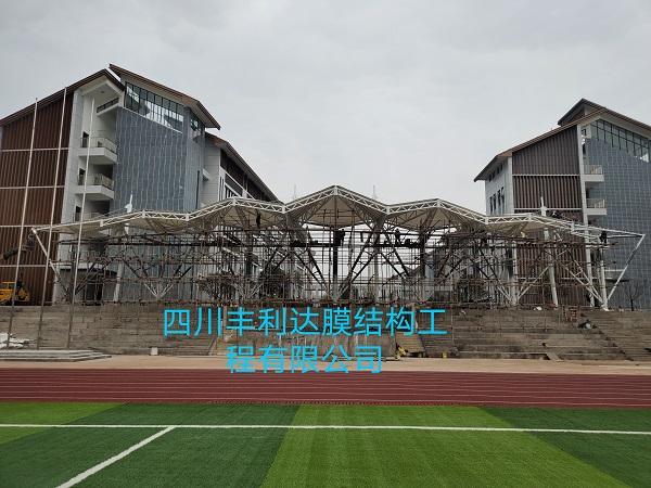 宜宾长宁体育场看台膜结构