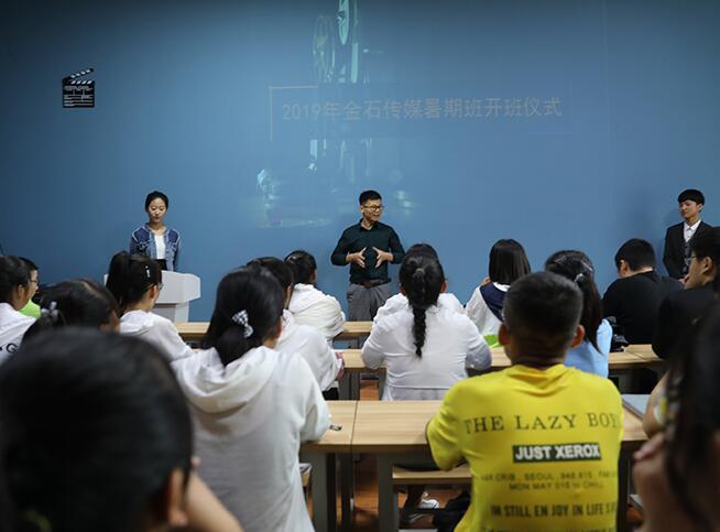 学习空乘专业的学员要注意的6大仪态礼仪